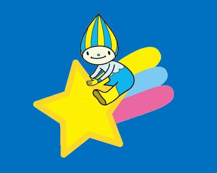 流れ星 (お笑いコンビ)の画像 p1_18