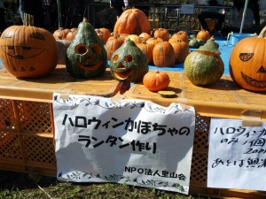 写真 2014-10-19 12 07 13