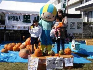 写真 2014-10-19 12 07 10