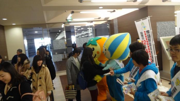1205 朝日大学 (21)