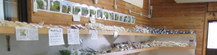 野菜売り場 提出