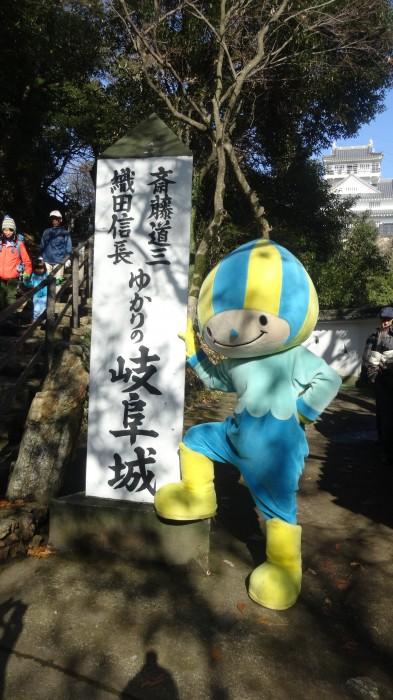 金華山登山 (39)