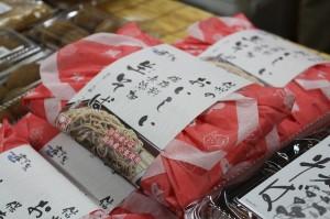 2015.2.9  とっくり村 (87)