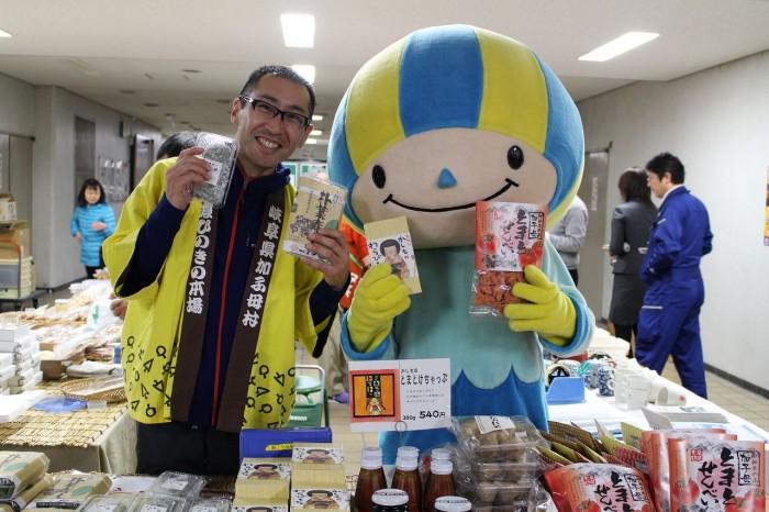2015.2.9  とっくり村 (130)