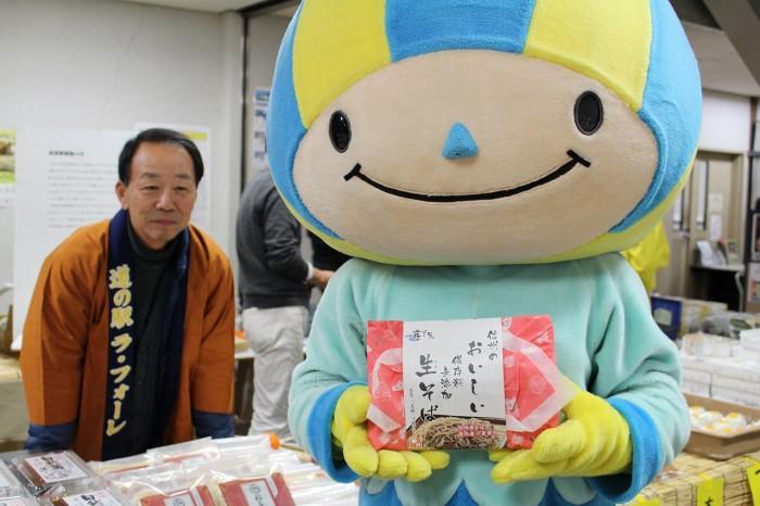 2015.2.9  とっくり村 (132)