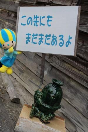 2015.2.9  とっくり村 (33)