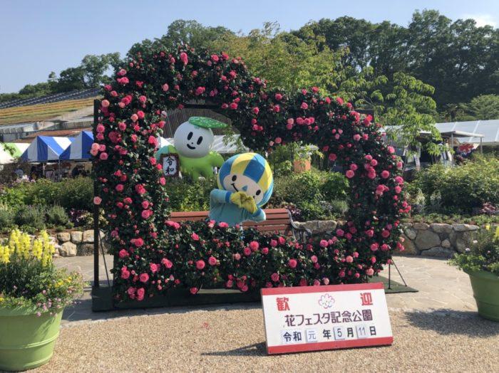 開幕!春のバラまつり2019 【R1.5.11】